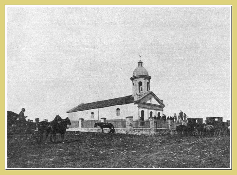 Capilla Santa Cecilia de Mar del Plata
